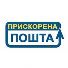 Модуль Укрпошта