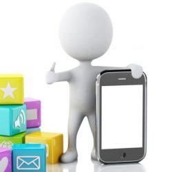 мобильные приложения 1с